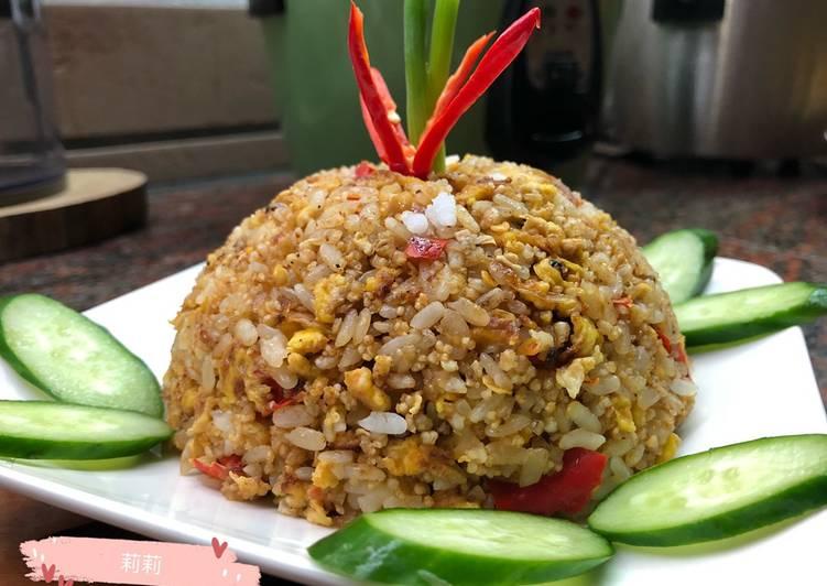 Resep: Nasi goreng tiwul 木薯炒飯 enak