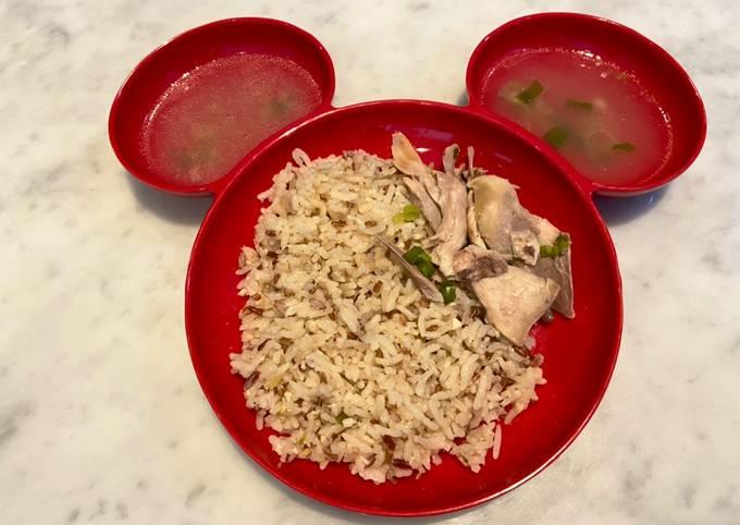 Resep: Nasi hainan/hainam - ayam kampung